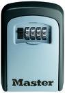 Select Access®钥匙储存盒