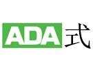 ADA式储物柜锁